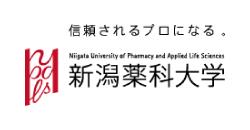 新潟薬科大学