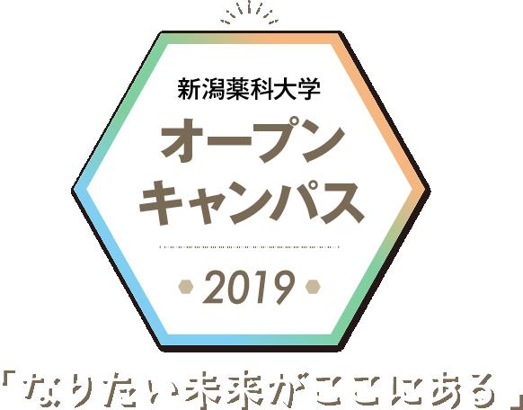 NUPALSナビ/受験生応援サイト